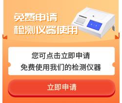 通源免费申请.png