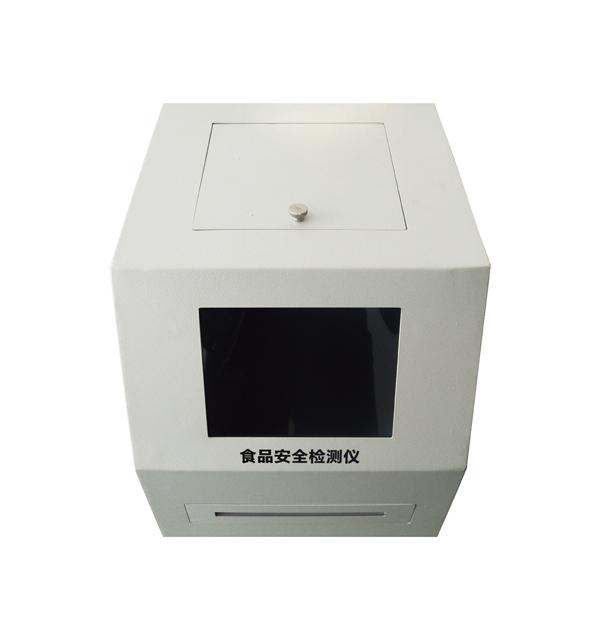 智能食品安全综合分析仪24通道(JY-XZHYP24)